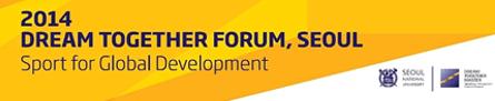 2014 snu dtm forum