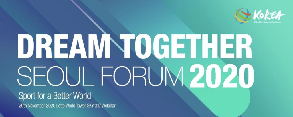 2020 Dream Together Seoul Forum