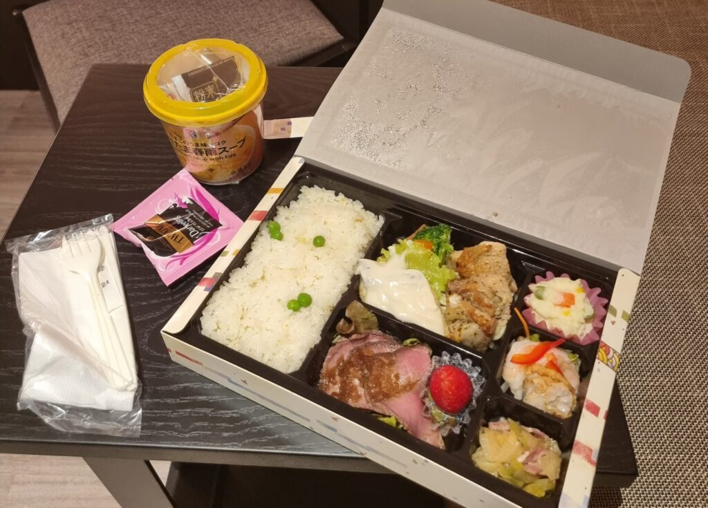 Japanese feeding while World Diving Cup 2021 in Tokyo